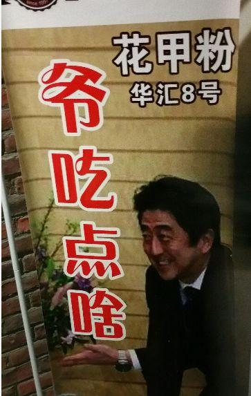 要优雅不要污:这样的动漫在日本被投诉啦!