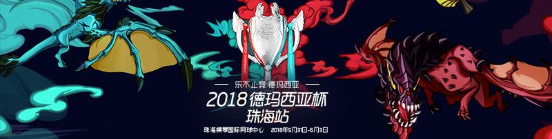 亚运会中华台北参赛名单已确定