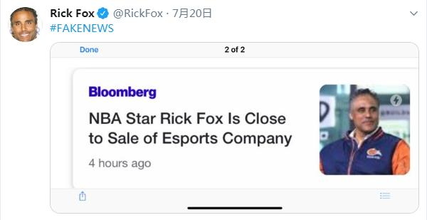 种族歧视问题未得到解决:Echo Fox宣布出售LCS名额